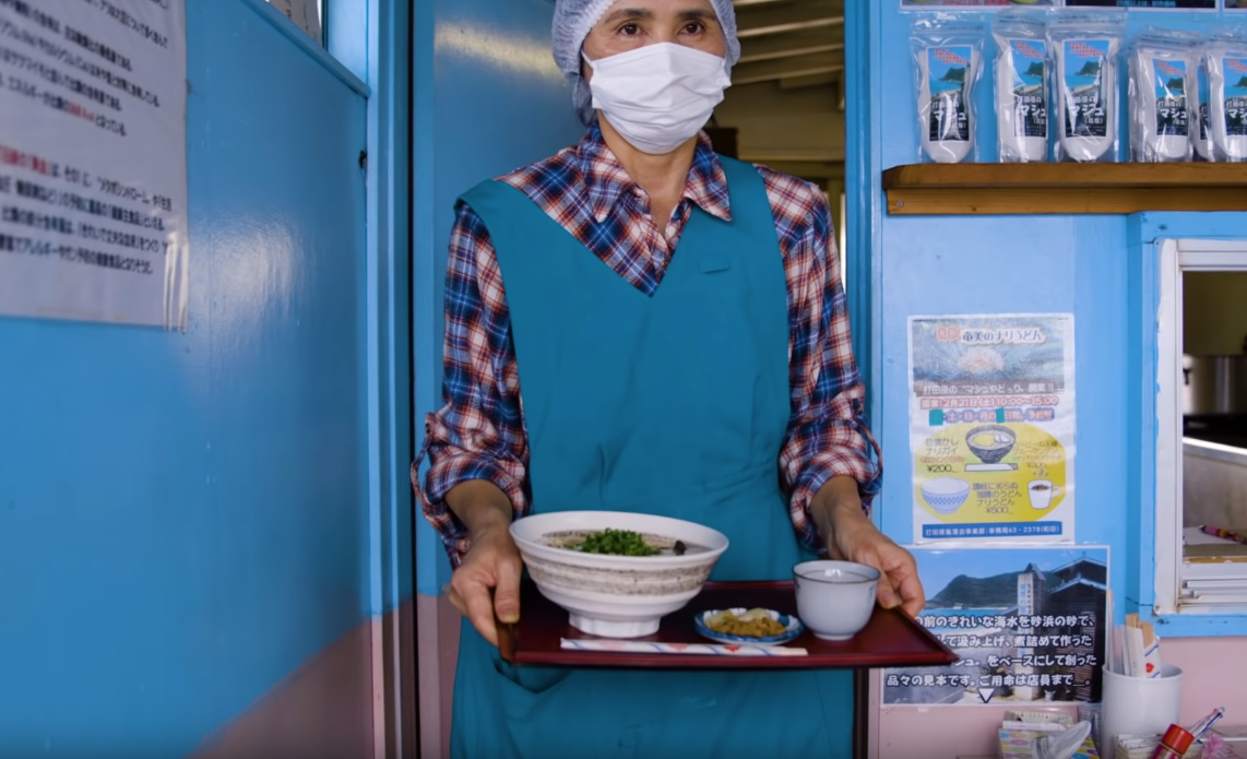 Cooking Meals With Poison In Japan