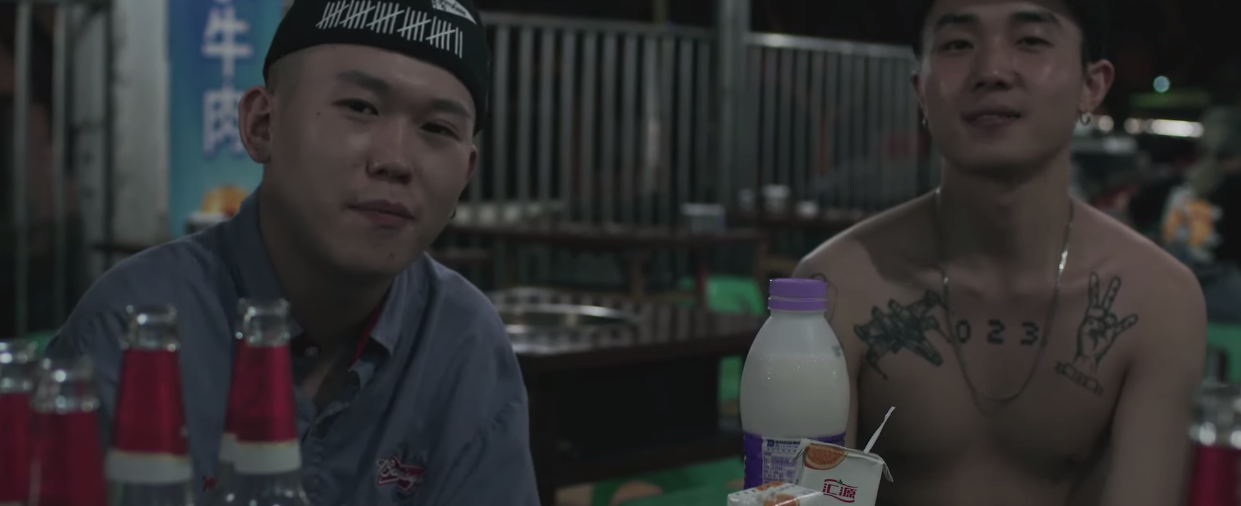 Step Inside The Explosive Chinese Rap Scene