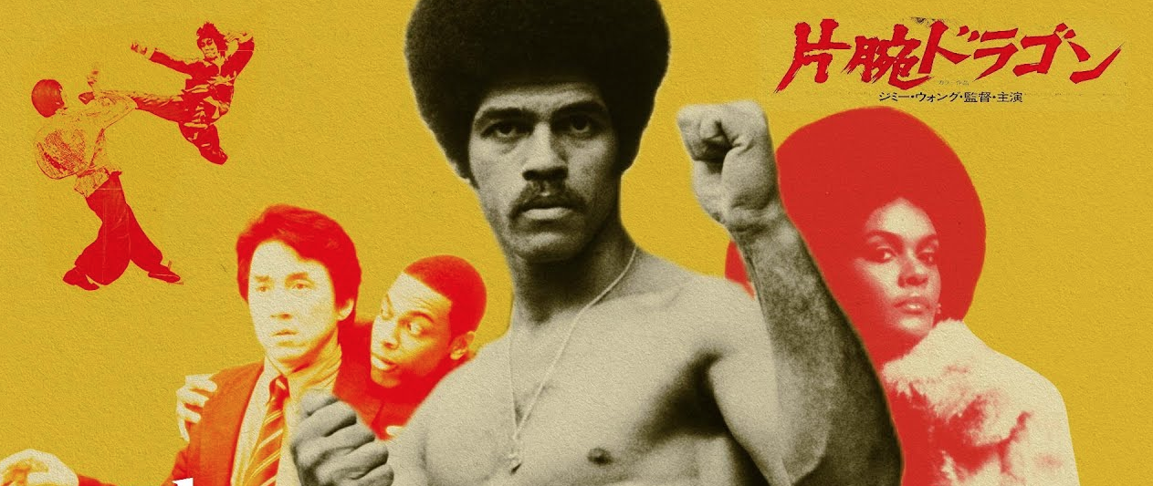 The Guardian Looks At How Kung-Fu Influenced African-American Culture